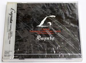 未開封 Laputa 【Coupling Collection+XXXk [1996-1999 Singles ]】