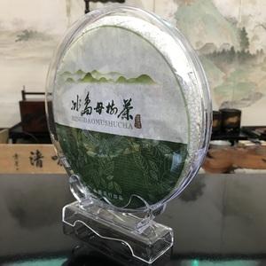 プーアル生茶 氷島母樹古樹 2011年 500g ケース付 L-006/中国茶/生茶/熟茶/ウーロン茶/茶道