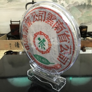 プーアル生茶 野生喬木 2010年 357g ケース付 L-010/中国茶/生茶/熟茶/ウーロン茶/岩茶/茶道