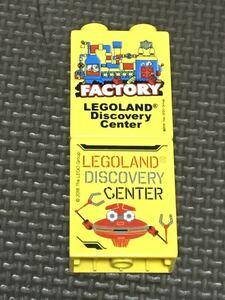 おもちゃ 知育玩具 コレクション レゴランド大阪 オリジナル LEGO ブロック 2個セット 美品 普通郵便送付可能