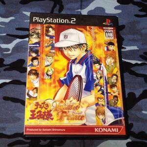 テニスの王子様 Kiss of Prince Flame キング オブ プリンス フレイム PS2 テニプリ 動作確認済み 送料無料 匿名配送