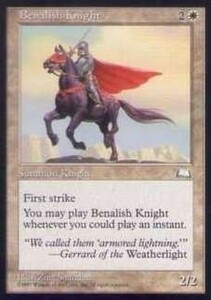018112-002 WL/WTH ベナリアの騎士/Benalish Knight 英2枚