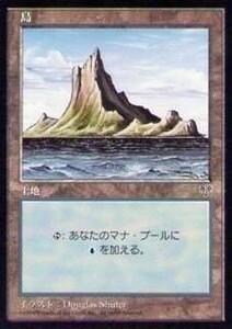 015335-008 ミラージュ/MI/MIR 基本土地 島/Island(1) 日1枚