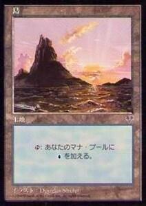 015337-008 ミラージュ/MI/MIR 基本土地 島/Island(3) 日1枚