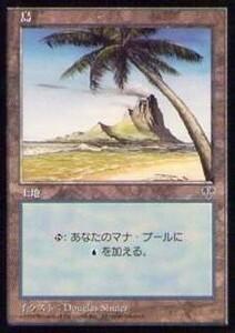 015338-008 ミラージュ/MI/MIR 基本土地 島/Island(4) 日1枚