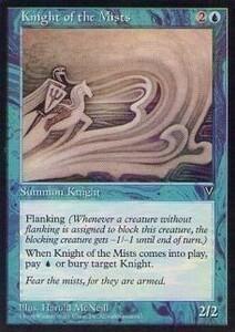 016125-002 VI/VIS 霧の騎士/Knight of the Mists 英2枚
