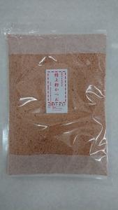 送料込み 枕崎産本枯本鰹節(血合抜)原料特上粉かつお 100g かつお粉 かつおのまんま 昆布 出汁