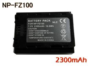 NP-FZ100 互換バッテリー [ 純正充電器で充電可能 残量表示可能 純正品と同じよう使用可能 ] ソニー SONY α7 III α7R III α7R IV α7C
