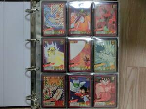 【幻レア即決】 ドラゴンボール スーパーバトル 全種 フルコンプ カードダス 全20弾 コンプ キラ カード ドラゴンボールZ ドラゴンボールGT