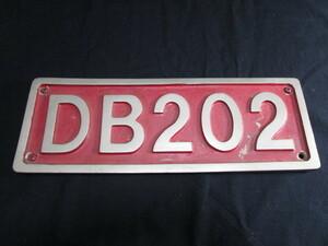 値引きOK。日立製 DB202 ディーゼル機関車 形式プレート 鉄道 実使用 禁煙環境保管品