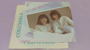 (7) Amin / Heart Mom and love / LOVER MY LOVE / Takeshi Okamura