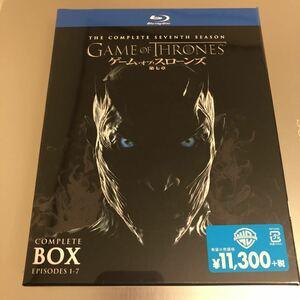 ◆送料無料◆新品◆ゲーム・オブ・スローンズ 第七章:氷と炎の歌 ブルーレイ コンプリート・ボックス(Blu-ray 第7章◆即決◆