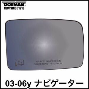 tax included DORMAN after market OE original type door mirror lens door mirror glass base attached right side RH 03-06y Navigator Expedition immediate payment