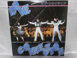 宝塚歌劇 星組公演実況録音 グランドショー ラブ・コネクション LP レコード1983年 BR01-01P