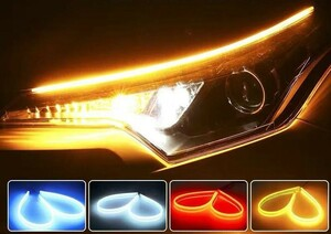 薄さ3mm シーケンシャル ウィンカー 流れるウィンカー LED シリコンチューブ ホワイト/アンバー(アイスブルー、赤選択可) 60cm 2本