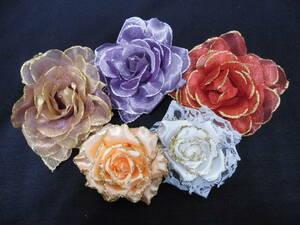 コサージュ 5種類セット 赤 白 紫 オレンジ ベージュ? ブローチ 造花 胸花 フォーマル イベント