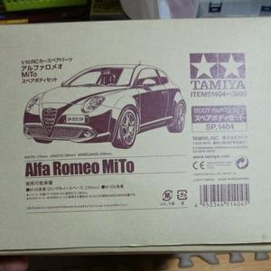 新品 未使用 タミヤ RCスペアパーツ SP.1404 アルファロメオ Mito スペアボディセット 51404 田宮 ラジコン ボディ