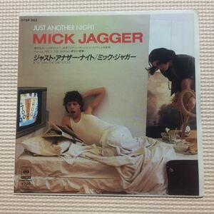 ミック・ジャガー ジャスト・アナザー・ナイト 国内盤7インチシングルレコード
