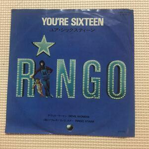 リンゴ・スター ユア・シックスティーン 国内盤7インチシングルレコード