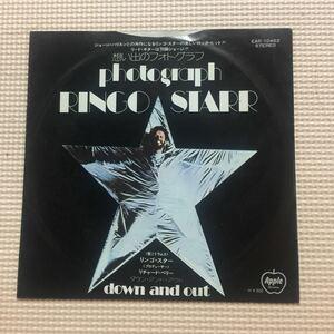 リンゴ・スター 想い出のフォトグラフ 国内盤7インチシングルレコード
