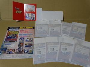 原哲夫「北斗の拳」クオカードコレクション2004全8種・「お菓子を買ってスペシャルグッズをプレゼント」のクオカード2枚の未使用品