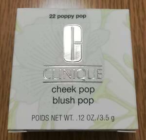 【 未使用 送料無料 】クリニーク チーク #22 poppy pop CLINIQUE cheek pop 22 ポピーポップ メイク 化粧品 化粧 コスメ 未開封