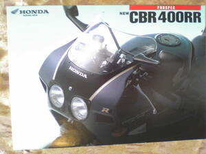 美品 旧車 貴重 CBR400RR NC23 カタログ 当時物
