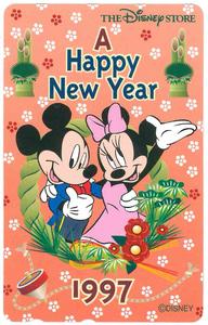 ディズニーテレカ A Happy New Year 1997 9000枚限定版 未使用品 フリー110-183846