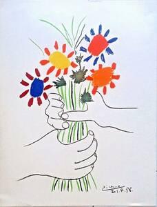 ピカソ パブロ・ピカソ Pablo Picasso 絵画 レア 限定 希少 Le Bouquet De Fleurs
