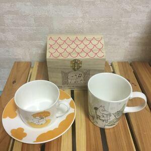 ムーミンバレー マグカップ&カップソーサー&木箱 MOOMINVALLEY
