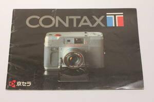 tube 18589niCONTAX T catalog