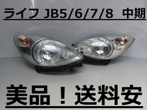 美品!送料安 ライフ JB5 JB6 JB7 JB8 中期 レベ付 ライト左右SET P6183 ♪♪Z