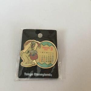 グーフィー カレンダー 2001 3月イースター バニー 新品 ピンバッジ バッチ ピンズ TOKYO Disneyland 東京ディズニーランド限定 TDL TDR