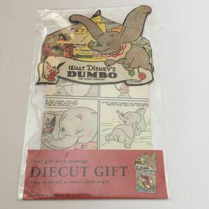 ダイカット ギフト DIECUT GIFT 包装 プレゼント ラッピング 新品 WALT Disney ウォルト ディズニー Dumbo 空飛ぶぞう ダンボ ジャンボ