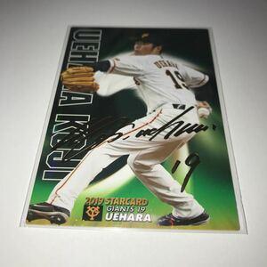 カルビー プロ野球チップス 読売ジャイアンツ 上原浩治 金箔サインカード 2019年