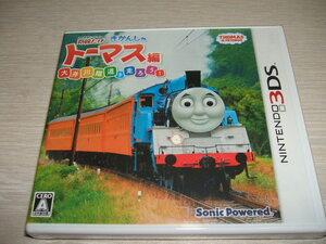 未使用 ニンテンドー3DS 鉄道にっぽん!路線たび きかんしゃトーマス編 大井川鐵道を走ろう!