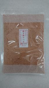 送料込み 枕崎産本枯本鰹節(血合抜)原料特上粉かつお 100g ※賞味期限は新しい物を送ります(3カ月以上あるもの)