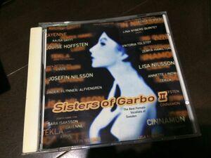 名盤 CD Sisters Of Garbo II/ The Best Female Vocalists of Sweden