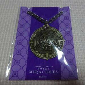 非売品 ディズニー ミラコスタ ワインメダル チャーム ハロウィーン 2012 限定 レア 未使用