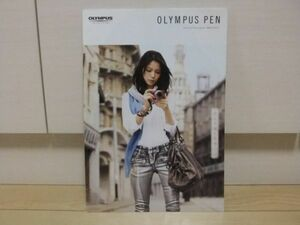 * Miyazaki ...OLYMPUS PEN( Olympus pen ) general catalogue * including in a package possible secondhand book not for sale camera catalog single-lens mirrorless