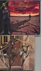 リンクトホライズンLinked Horizon/自由への進撃★進撃の巨人(Sound Horizonサウンドホライズン)★CD+DVD★アナザージャケ付