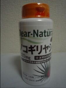 Dear-Natura ディアナチュラ ノコギリヤシ + トマトリコピン ★ アサヒ Asahi ◆ 1個 120粒 60日分 サプリメント 着色料・保存料無添加