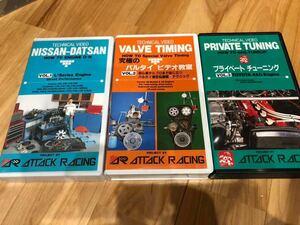 attack racing tuning .. video 3 volume Nissan z30 Toyota 86 valve(bulb) timing overhaul setting restore