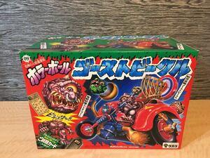 新品未開封☆ ホラーボール ゴーストビーグル おもちゃ 玩具 タカラ ビンテージ 昭和 レトロ 当時物