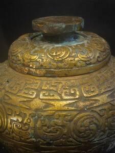 中国古美術 青銅器 鍍金 壺 古代文字 骨董品