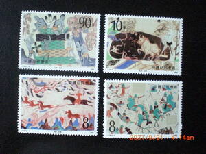 敦煌の壁画ー西魏・狩猟ほか 2次 4種完 未使用 1986年 中共・新中国 VF/NH