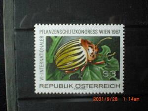 第6回国際作物保護会議記念ーポテトビートルズ 1種完 未使用 1967年 オーストリア共和国 VF/NH
