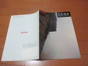 .21729 catalog * Sigma * lens *2007.10 issue *26 page