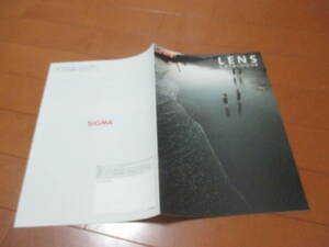 .21738 catalog * Sigma * lens LENS*2008.3 issue *26 page