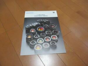 .22528 catalog * Cosina * lens L&VM*2009.6 issue *6 page